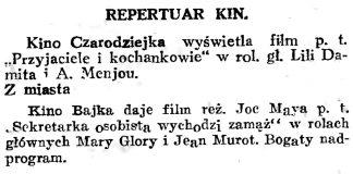Repertuar kin // Gazeta Gdańska. - 1934, nr 161, s. 6