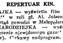 Repertuar kin // Gazeta Gdańska. - 1934, nr 170, s. 7