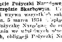 Obligacje Pożyczki Narodowej są do odebrania w Urzędzie Skarbowym // Gazeta Gdańska. - 1934, nr 170, s. 7
