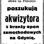 Większe Zakłady Przemysłowe poszukują akwizytora z branży opon samochodowych na Gdynię // Gazeta Gdańska. - 1936, nr 237, s. 20