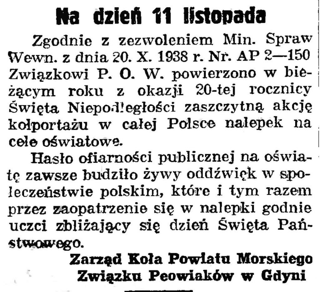 Na dzień 11 listopada / Zarząd Koła Powiatu Morskiego Związku Peowiaków w Gdyni // Gazeta Gdańska. - 1938, nr 255, s. 6
