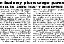 """Stan budowy pierwszego parowca dla Sp. Akc, """"Żegluga Polska"""" w Stoczni Gdyńskiej // Gazeta Gdańska. - 1938, nr 257, s. 11"""
