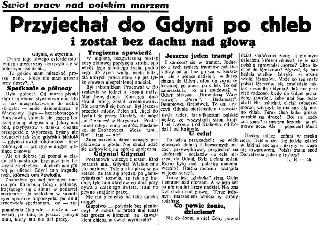 Przyjechał do Gdyni po chleb i został bez dachu nad głową. Świat pracy nad polskim morzem // Dzień Dobry. - 1938, nr 12, s. 3