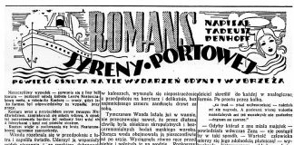 Roman syreny portowej / tadeusz Denhoff // Dziań dobry