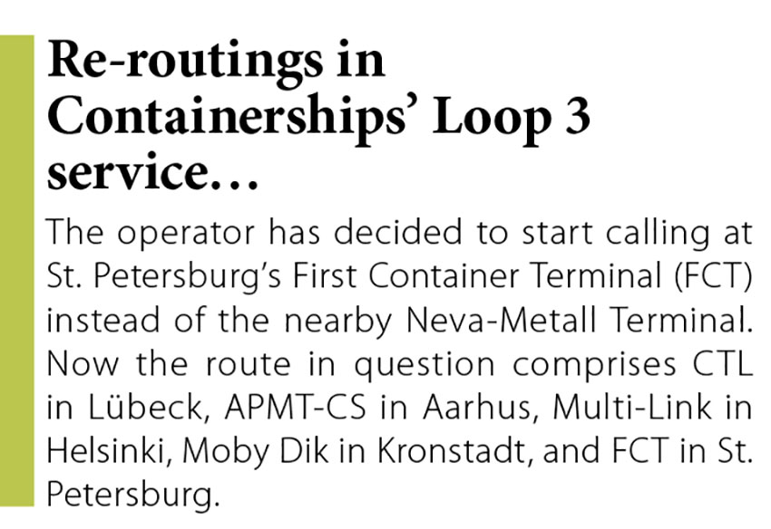 Lubeck - Ludwigshafen rail service - enhanced // Baltic Transport Journal. - 2016, nr 5, s. 13
