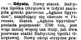 """[Nowy statek. Bałtycka Spółka Okrętowa w Gdyni zakupiła grecki parowiec """"Aghios Spyridon] // Gazeta Kartuska. - 1939, nr 66, s. 2"""