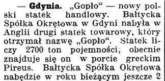 """[""""Gopło"""" - nowy polski statek handlowy] // Gazeta Kartuska. - 1939, nr 37, s. 2"""