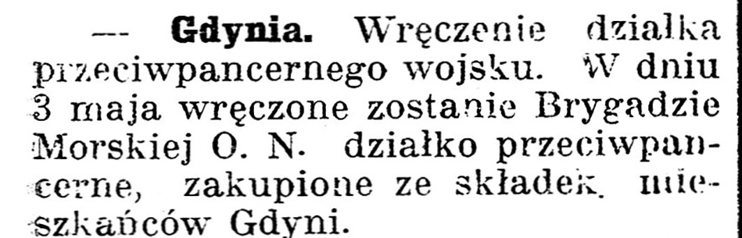 [Wręczenie działka przeciwpancernego wojsku] // Gazeta Kartuska. - 1939, nr 53, s. 3