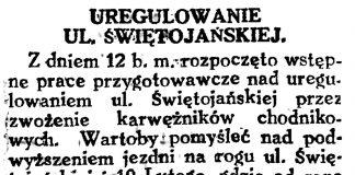 Uregulowanie ul. Świętojańskiej // Gazeta Gdańska. - 1929, nr 159, s. 4