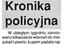 Kronika policyjna // Kurier Gdyński. - 1992, nr 1, s. 5
