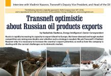 Transneft optimistic about Russian oil products exports. Interview with Vladimir Nazarov, Transneft's Deputy Vice President, and Head of the Oil Products Transportation, Registration and Quality Departament // Baltic Transport Journal. - 2016, nr 5, s. 28-31. - Il.