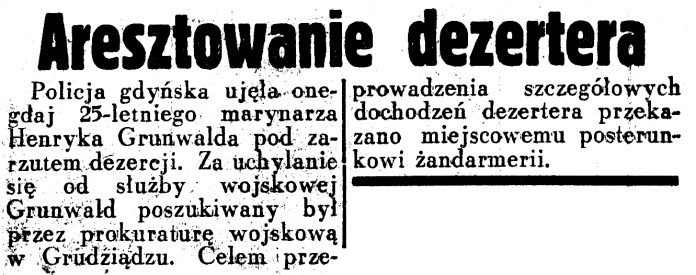 Aresztowanie dezertera // Dziennik Ilustrowany. - 1937