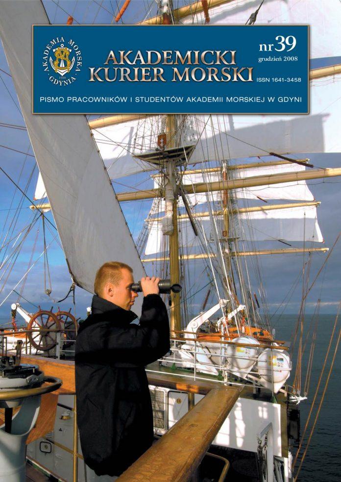 AKADEMICKI KURIER MORSKI. Pismo pracowników i studentów Akademii Morskiej w Gdyni. - 2008, grudzień