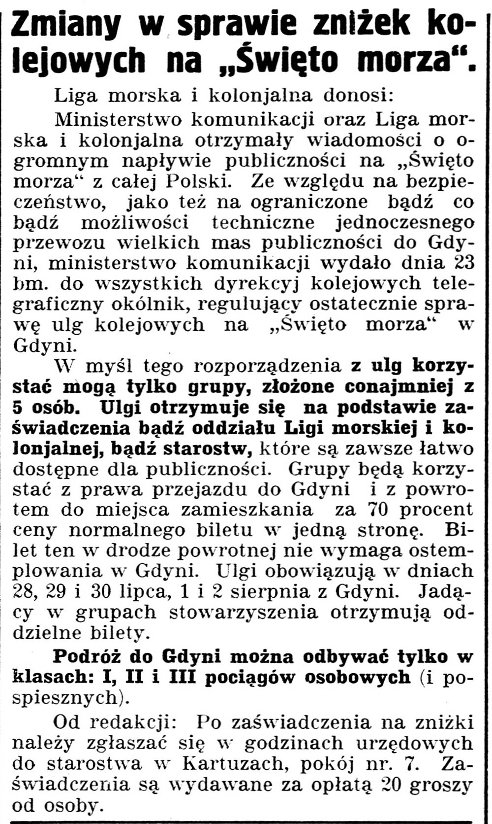 """Zmiany w sprawie zniżek kolejowych na """"Święto Morza"""" // Gazeta Kartuska. - 1932, nr 90, s. 3"""