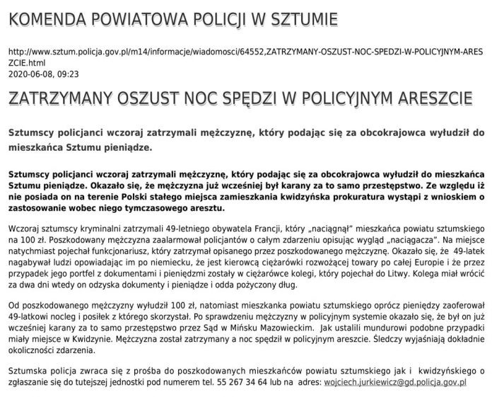 ZATRZYMANY OSZUST NOC SPĘDZI W POLICYJNYM ARESZCIE // KOMENDA POWIATOWA POLICJI W SZTUMIE