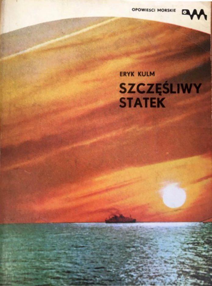 [Statek BATORY] Szczęśliwy statek / Eryk Kulm. - Gdańsk : Wydawnictwo Morskie, 1977, 133 s. – Opowieści Morskie