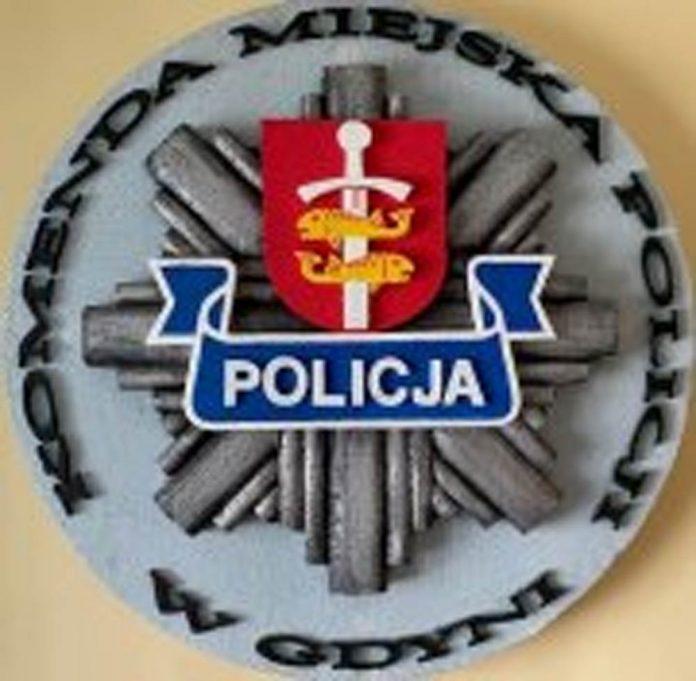 POLICYJNY DOZÓR DLA MĘŻCZYZNY, KTÓRY WTARGNĄŁ NA GDYŃSKI STADION W TRAKCIE TRWANIA MECZU // WIADOMOŚCI -KOMENDA MIEJSKA POLICJI W GDYNI