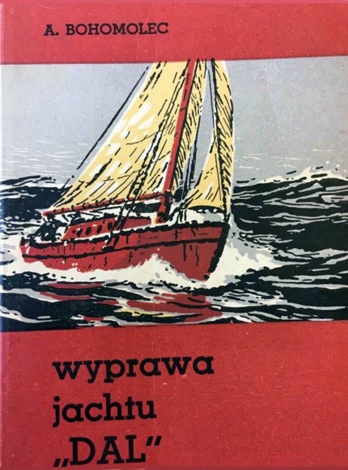 Wyprawa jachtu dal