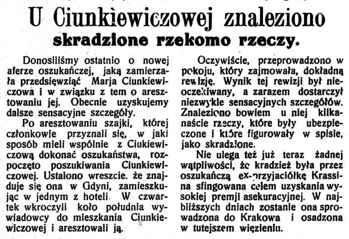 U Ciunkiewiczowej znaleziono skradzione rzekomo rzeczy // Wieczorna Gazeta Wileńska. - 1934, nr 52, s. 2