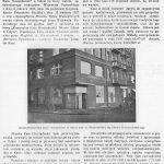 Polska-Reduta-miesięcznik-poświęcony-sprawom-obrony-kresów-zachodnich-i-kresów-wschodnich-1934,-nr-1,-s.21